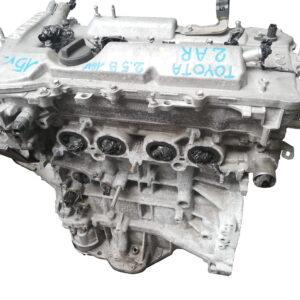 Silnik Toyota 2.5 Hybryda 2015r 2AR