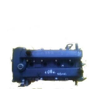 Głowica Mazda 3 5 6 2,3B L3 6M8G-6090-A