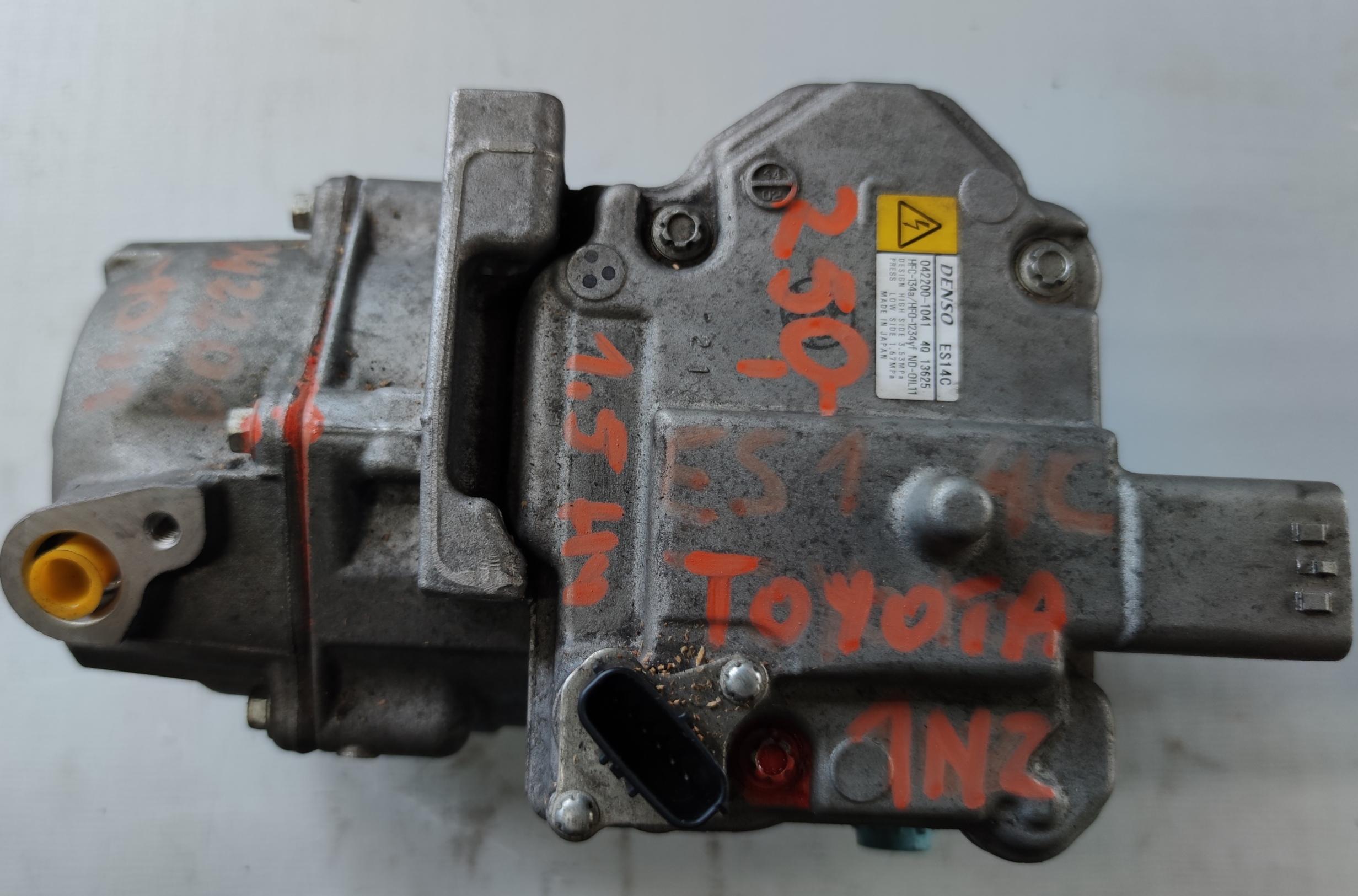 Sprężarka Klimatyzacji Toyota 1NZ 042200-1041
