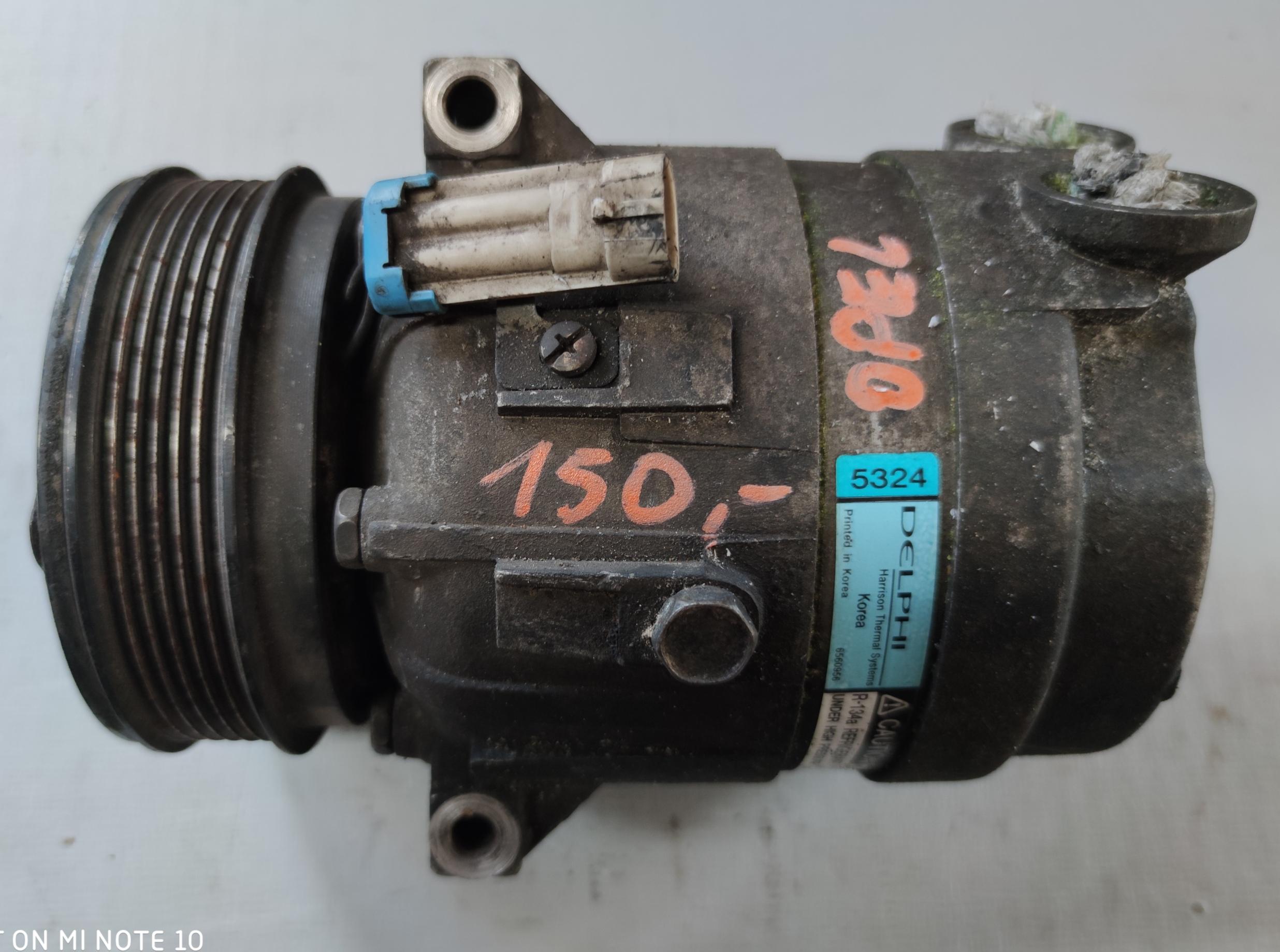 Sprężarka klimatyzacji Opel 1135324