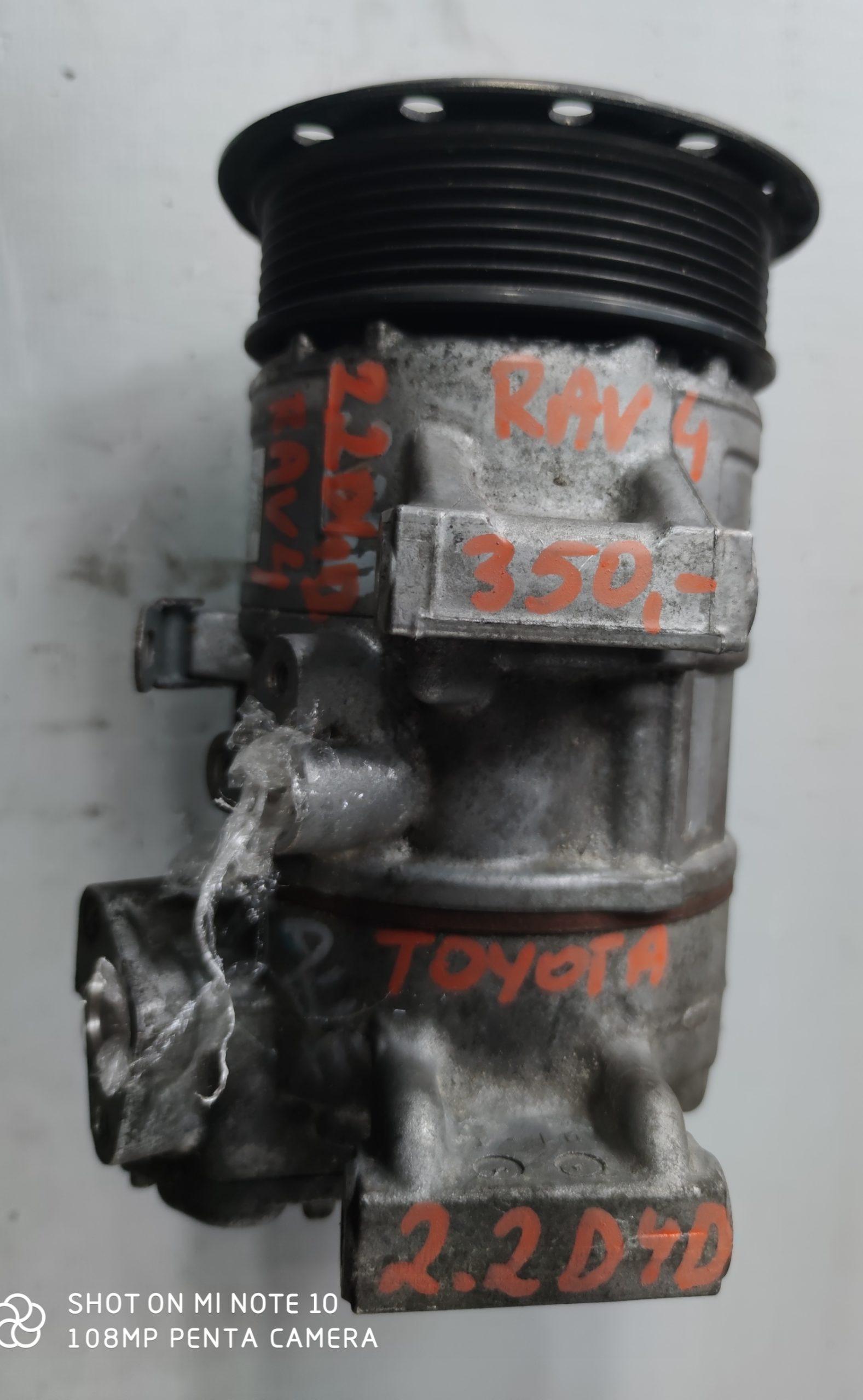Sprężarka Klimatyzacji Toyota 2.2 D4D 447260-1258