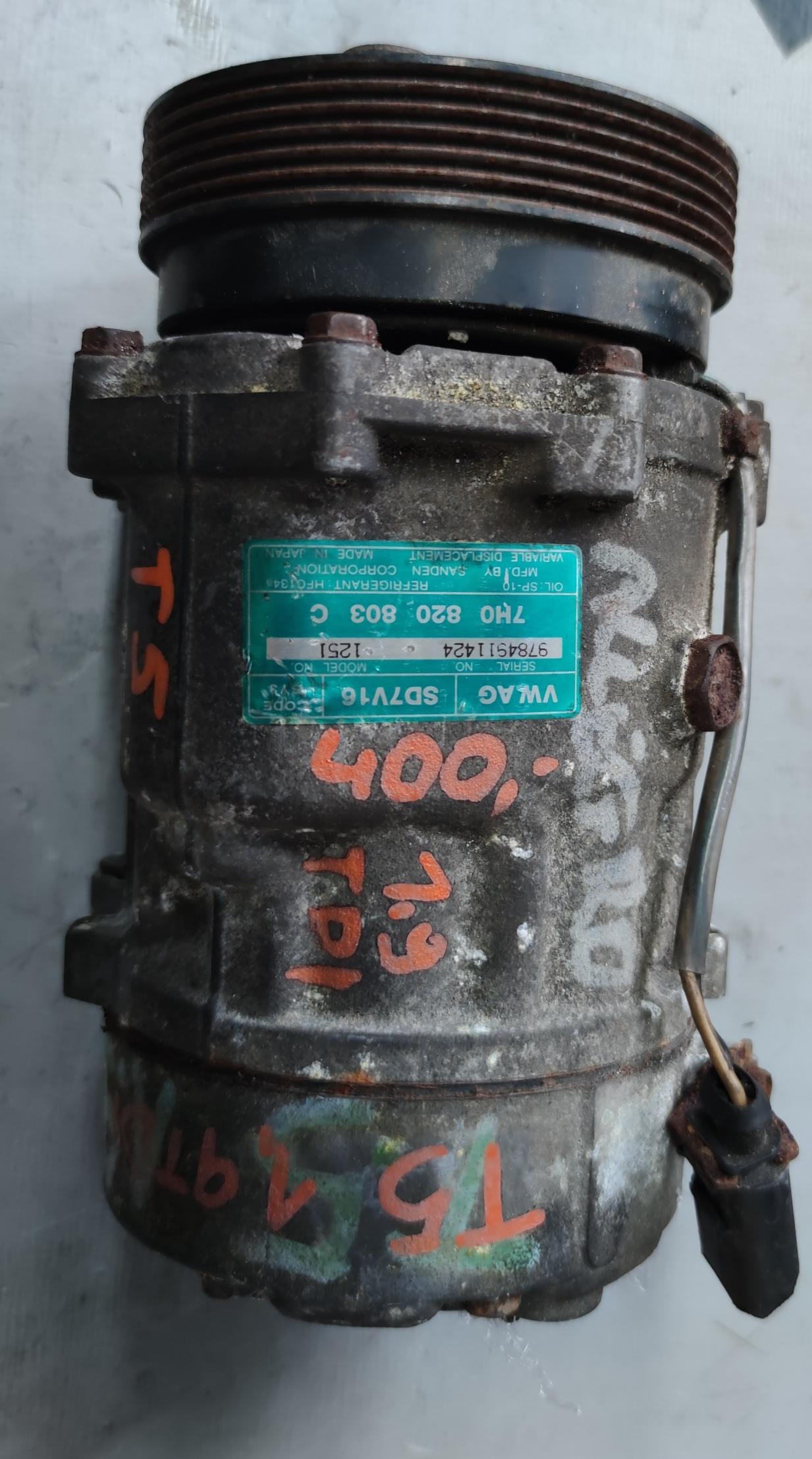 Sprężarka Klimatyzacji VW 1.9 TDI 7H0820803C