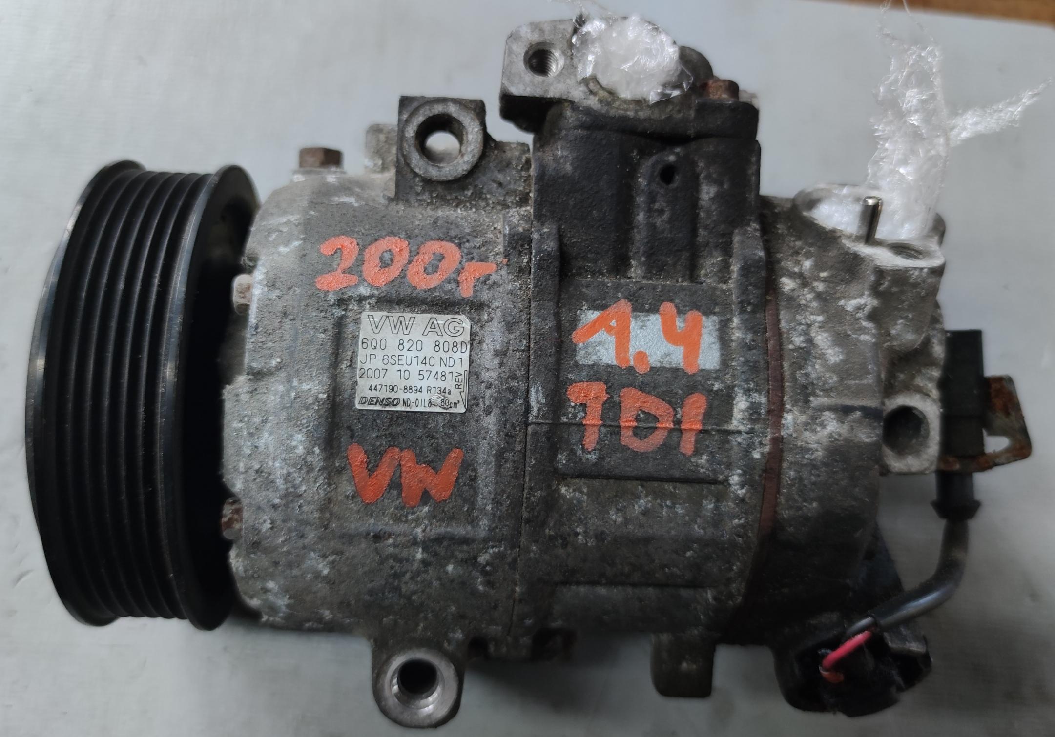 Sprężarka Klimatyzacji VW 1.4 TDI 6Q0820808D