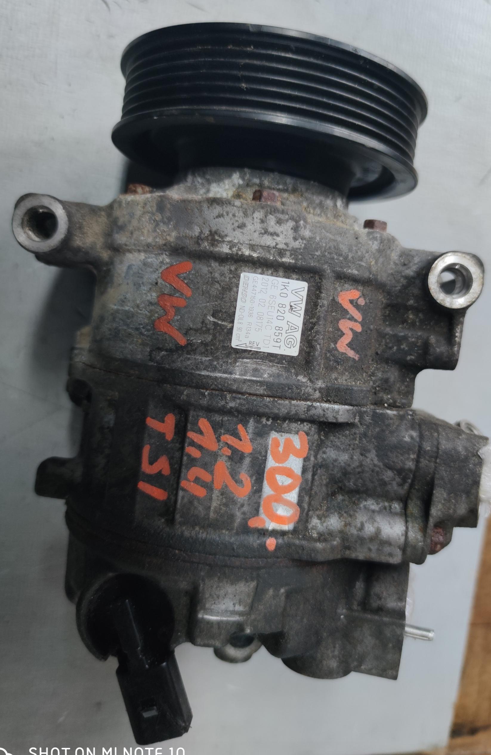 Sprężarka Klimatyzacji VW 1.2 / 1.4 TSI 1K0820859T