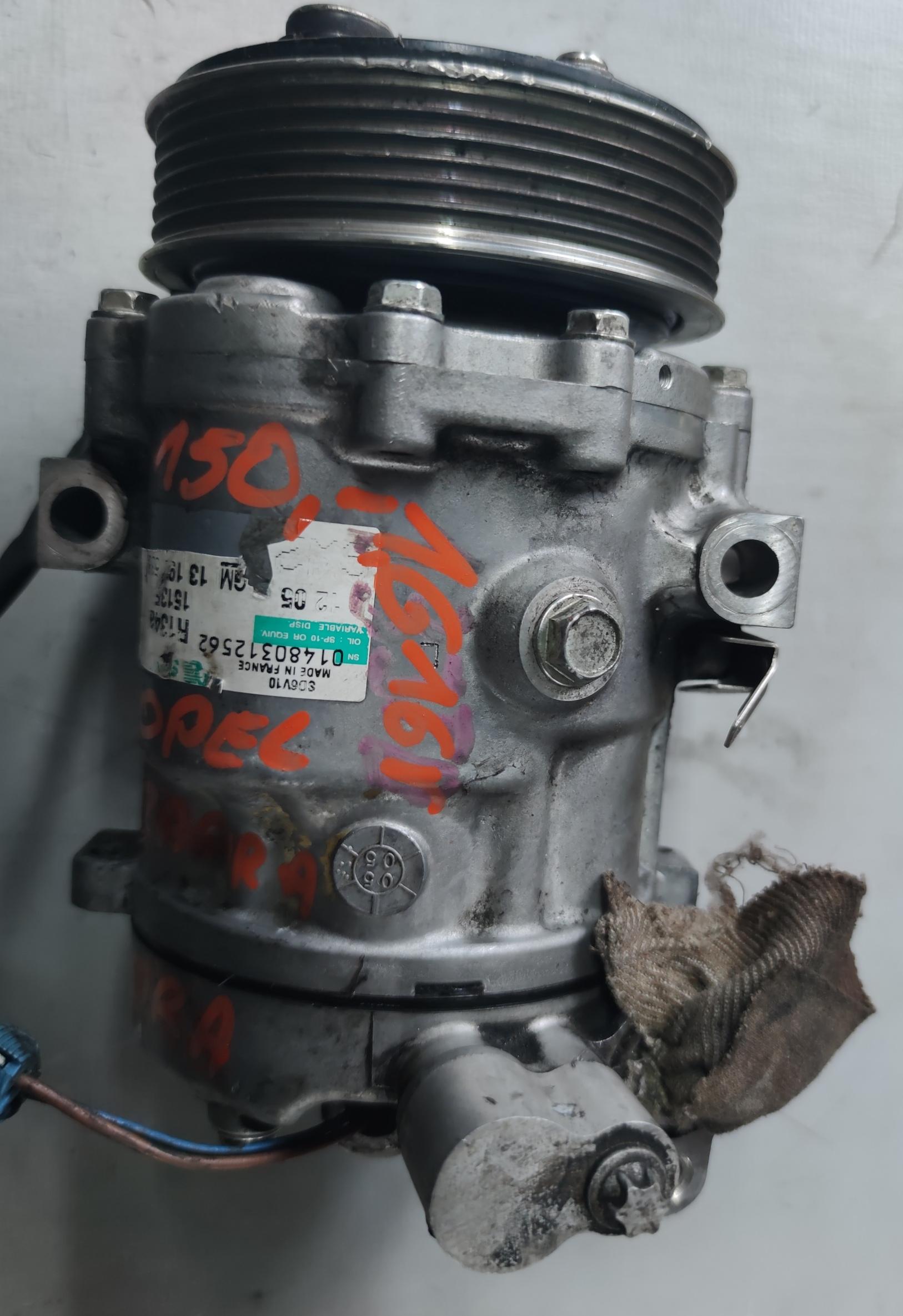 Sprężarka Klimatyzacji OPEL 1.6 GM13197538