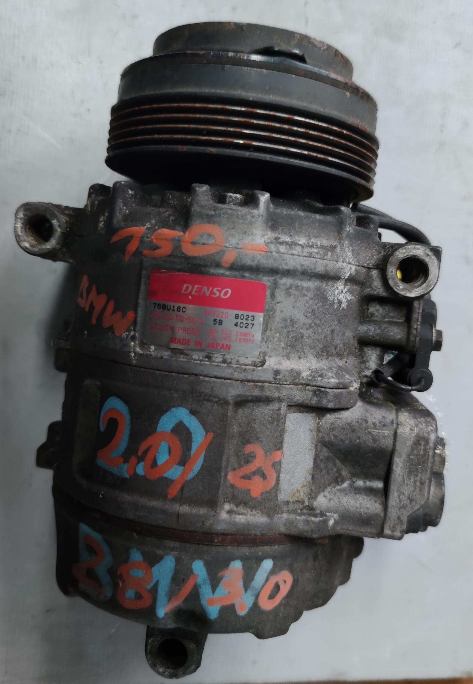 Sprężarka klimatyzacji BMW 2.0 2.5 d 447220-8023